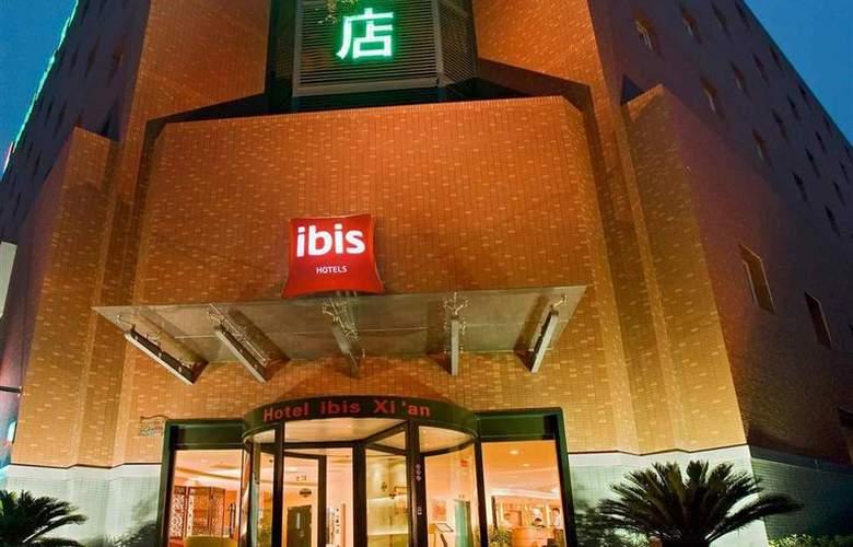 Ibis Xi´an Heping Gate - Hotel - 10