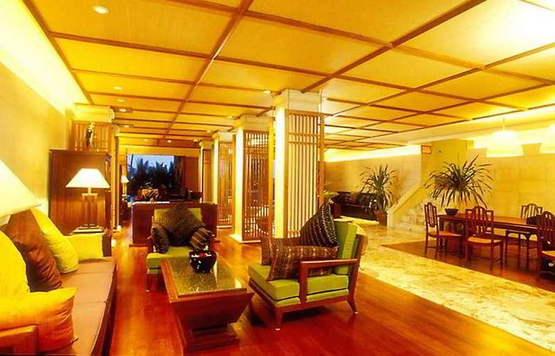 Impiana Resort Chaweng Noi, Koh Samui - General - 1