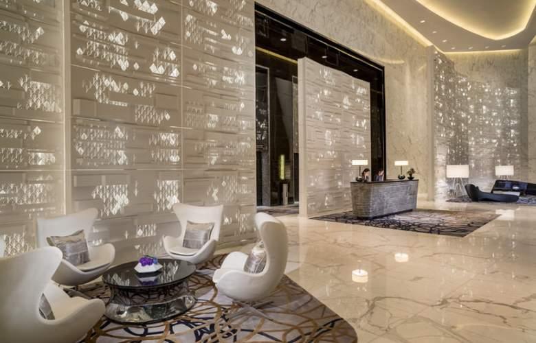 Four Seasons Hotel Guangzhou - General - 6