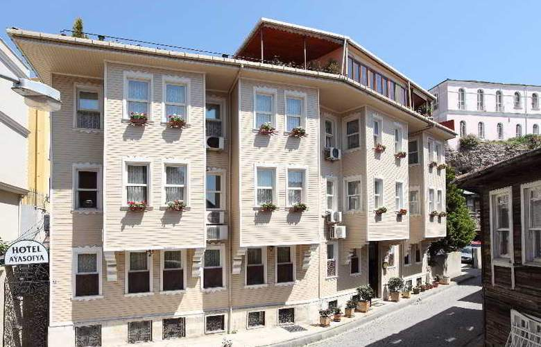 Ayasofya - Hotel - 0