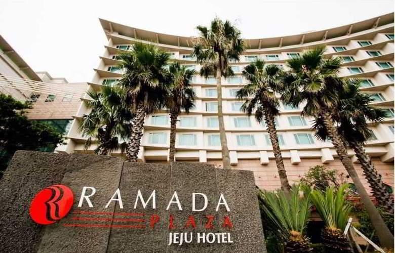 Ramada Plaza Jeju - Hotel - 9