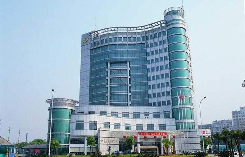 Jinhui International - Hotel - 0