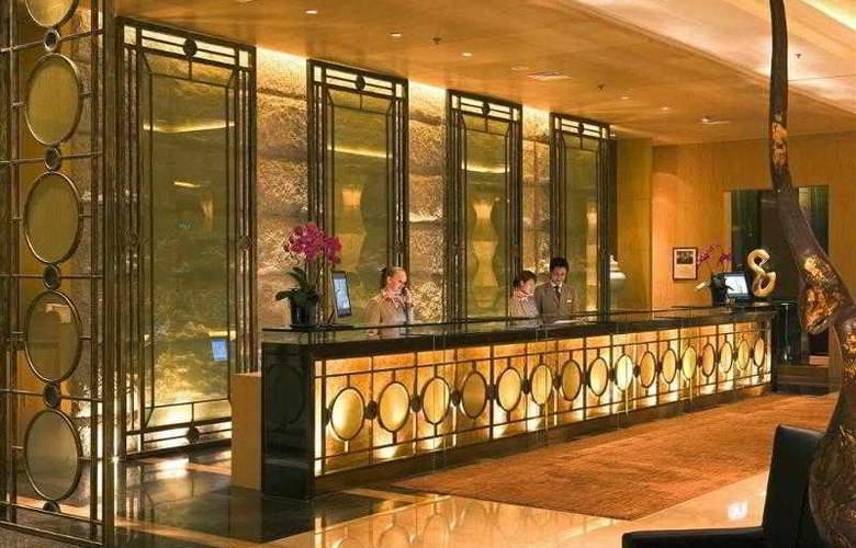 Sofitel Zhongshan Golf Resort - Hotel - 7