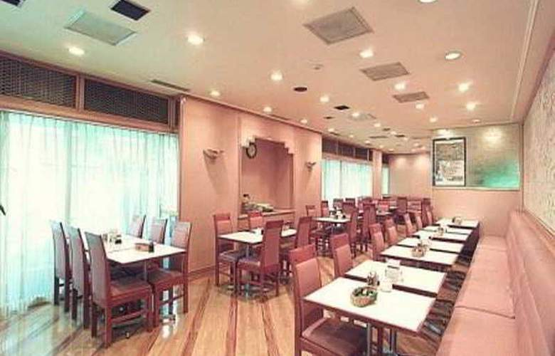 Ginza Capital Hotel Main - Restaurant - 7
