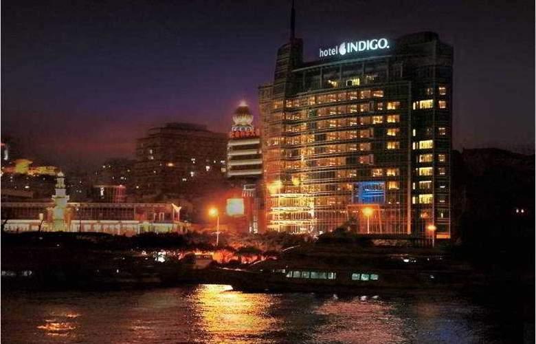 Indigo Xiamen Harbour - Hotel - 4