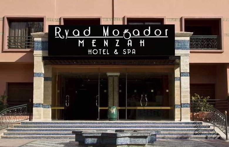 Ryad Mogador Menzah - Hotel - 7