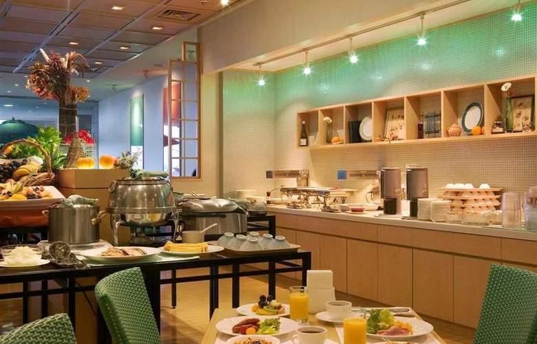 Welco Narita - Restaurant - 35