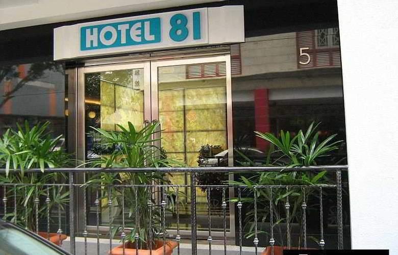Hotel 81 - Rochor - General - 1