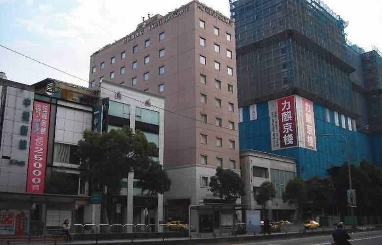 Sunroute Taipei - Hotel - 0