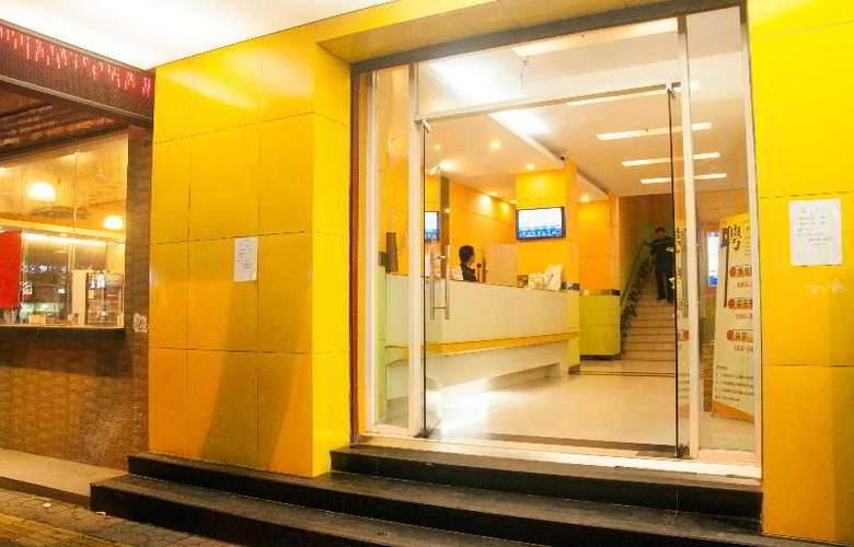 James Joyce Coffetel (Guangzhou Exhibition Center) - Hotel - 0