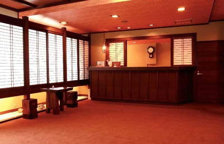 Hodakaso Yamanoiori - Hotel - 10