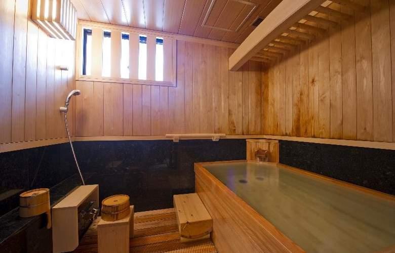 Kyoto Arashiyama Onsen Kadensho - Hotel - 3