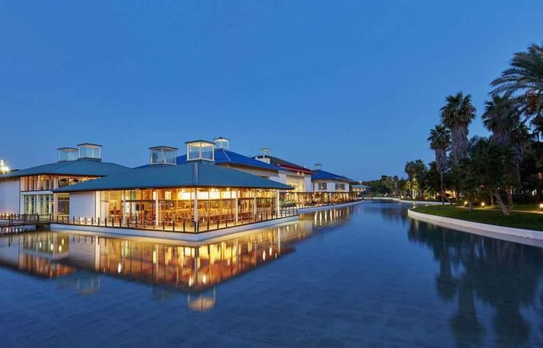 Ruleta Port Aventura Resort - Hotel - 6