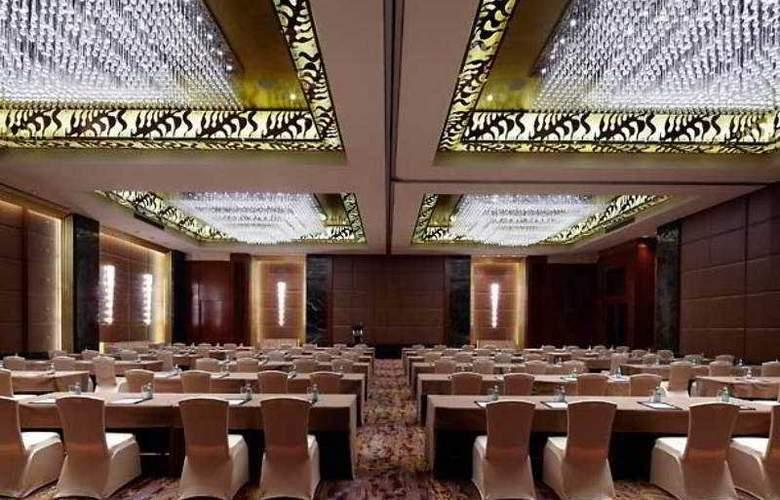 Suzhou Marriott Hotel - Conference - 6
