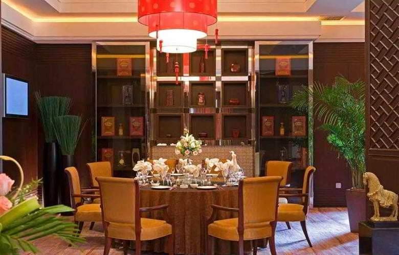 Sofitel Zhongshan Golf Resort - Hotel - 33