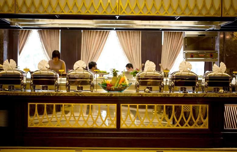 Eldora Hue - Restaurant - 16