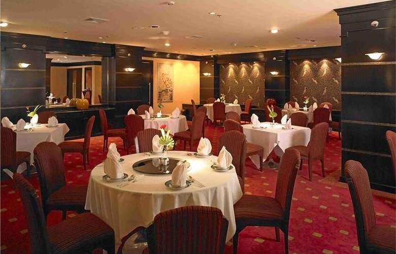 Novotel Bangna Bangkok - Restaurant - 54