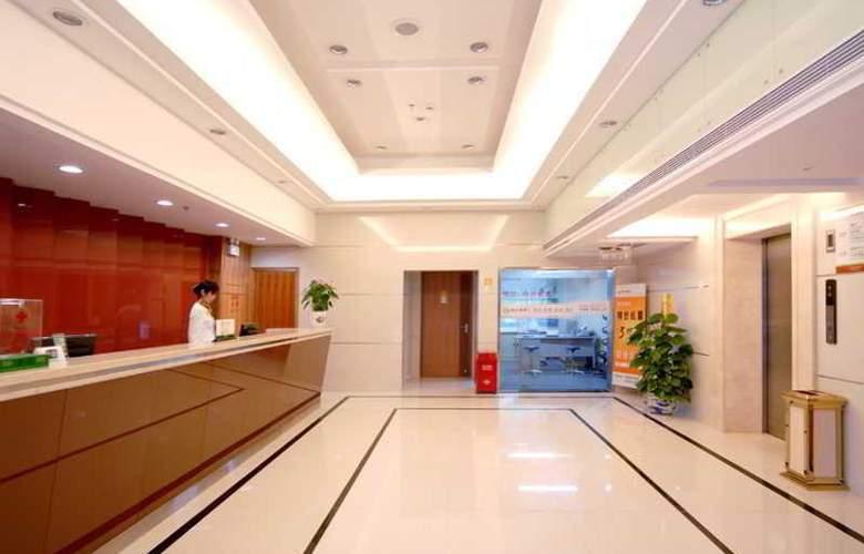 Sun Flower Hotel - General - 5