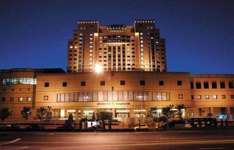 Shangri-la - Hotel - 0