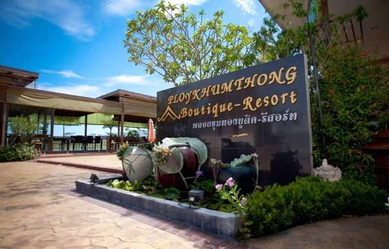 Ploykhumthong Boutique Resort - Hotel - 7