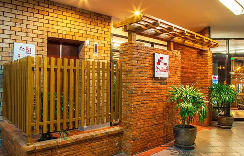 Baan Din Ki - Hotel - 0