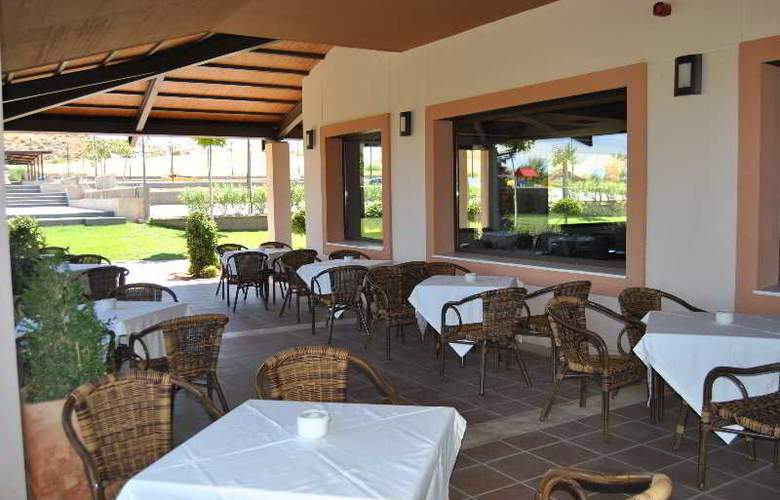 Hacienda Castellar - Hotel - 17