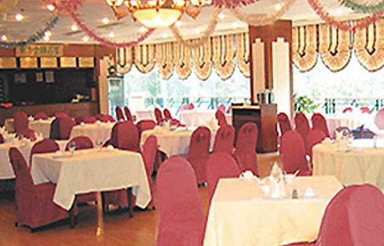 Dong Fang - Restaurant - 2