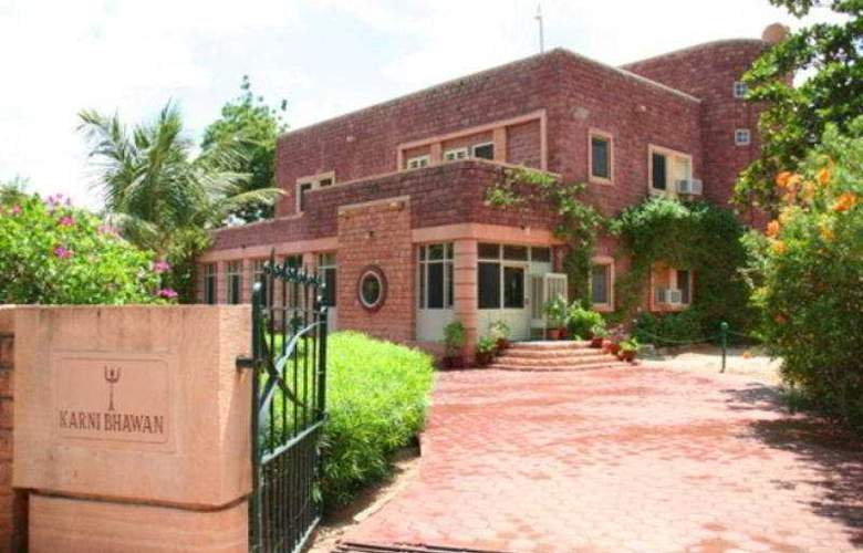 Karni Bhawan Jodhpur - Hotel - 0
