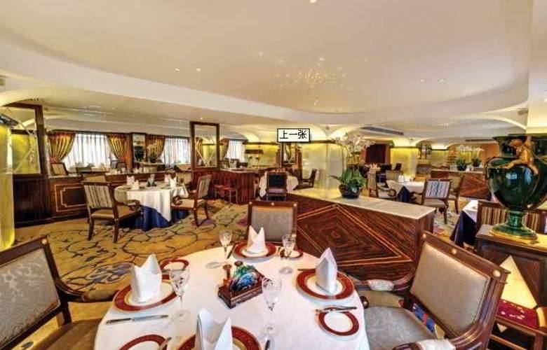 Lisboa Macau - Restaurant - 14
