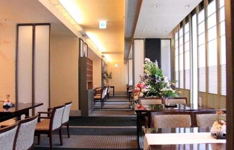 Hearton Hotel Kyoto - Restaurant - 25