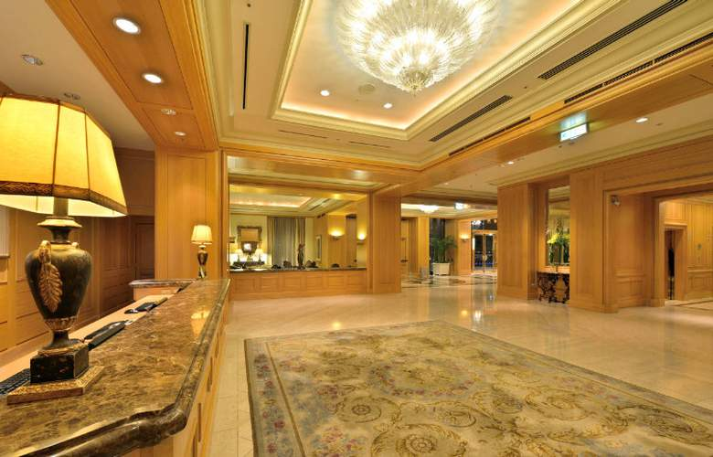 The Sherwood Hotel Taipei - General - 1