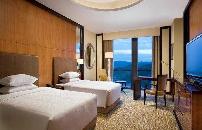 Sheraton Jinan - Hotel - 5