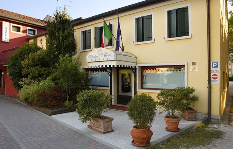 Antico Moro - Hotel - 0