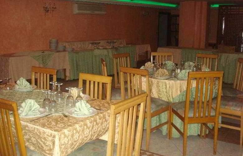 Bouregreg - Restaurant - 7