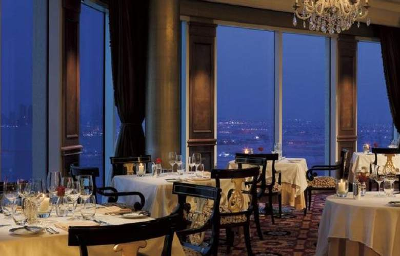 The Ritz-Carlton Doha - Restaurant - 9