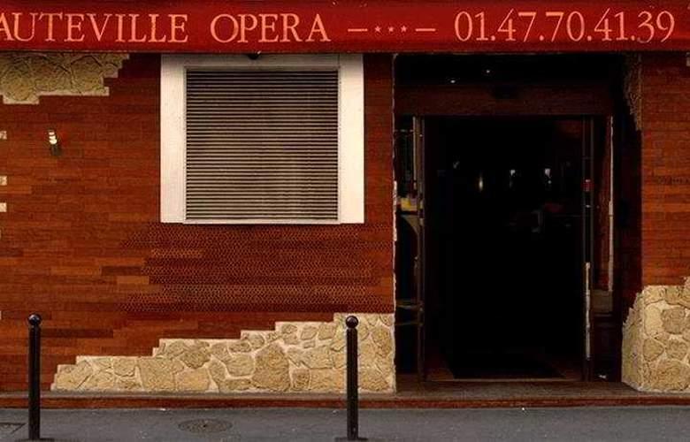 Hauteville Opera - Hotel - 0
