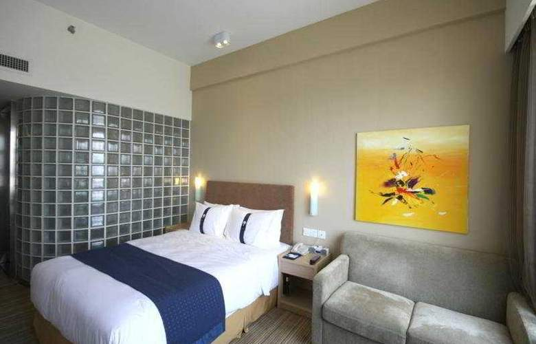 Holiday Inn Express Changjiang - Room - 3