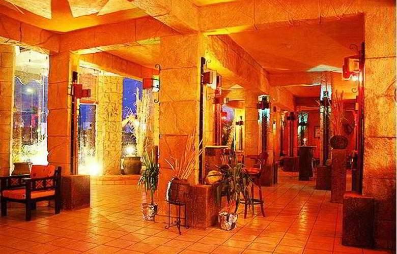 Gardenia Plaza Sharm - General - 8