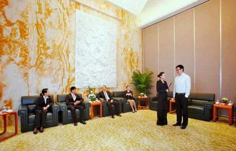 Novotel Xin Hua - Hotel - 9