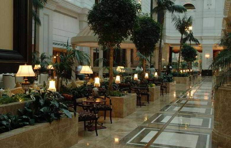 Rixos Almaty - General - 11