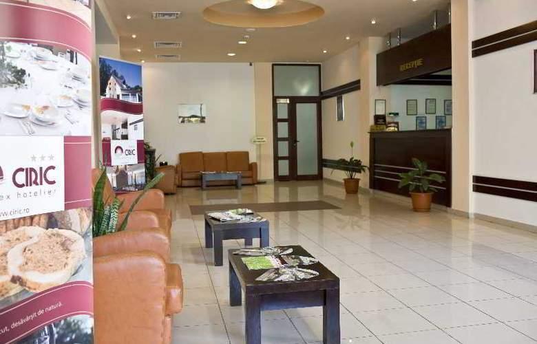 Ciric Hotel - General - 0