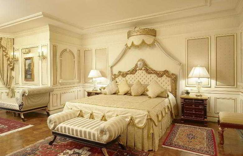 Sheraton Kuwait Hotel & Towers - Room - 19