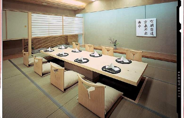 Fukuyama New Castle - Restaurant - 7