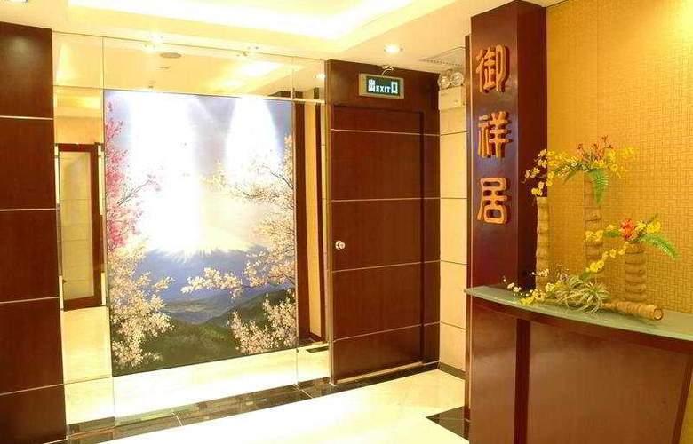 Guangdong - General - 0