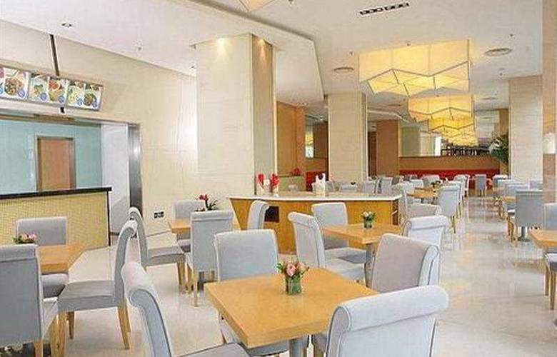 Holiday Inn Express Meilong - Restaurant - 7