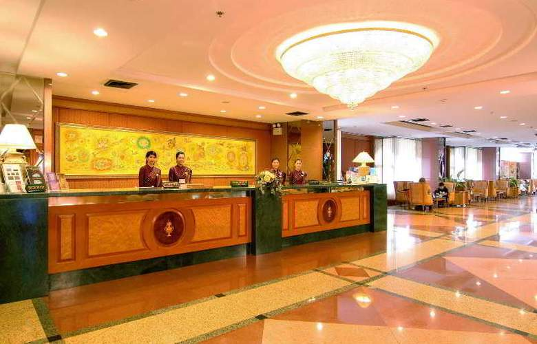 Grand Tower Inn Rama VI - General - 1