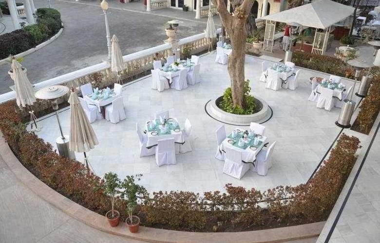 Garden Hotel - Hotel - 0