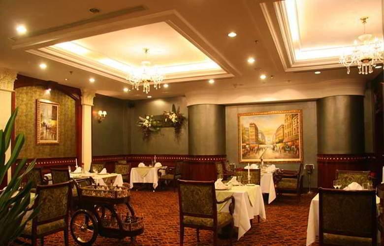 Prime Hotel Beijing - Restaurant - 15