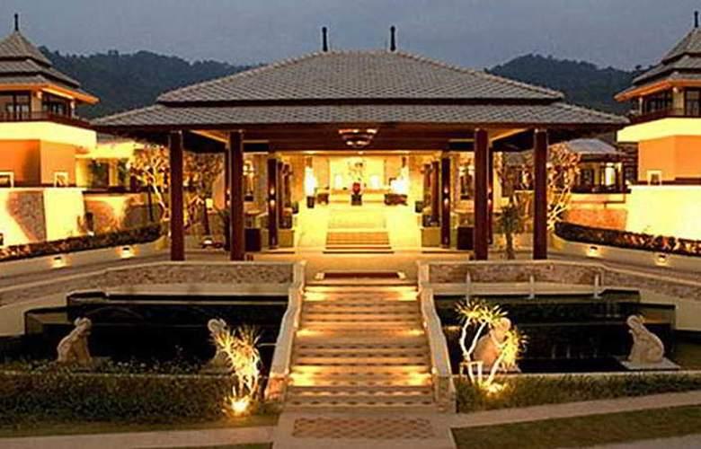 Centara Seaview Resort Khao Lak - General - 1