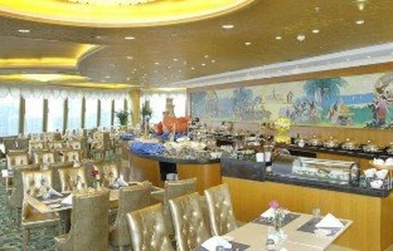 Xi Yuan - Restaurant - 3